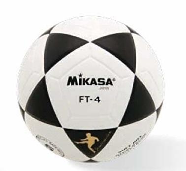 FT4 Sentetik Deri Futbol Topu No:4-Mikasa